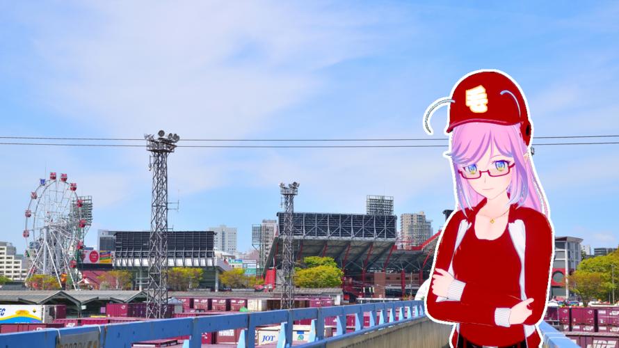 そういえば眞尋ちゃんは野球系VTuberなんですよ。